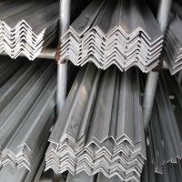 郑州宝钢不锈316L材质不锈钢角钢价格