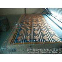 供应 食用油外箱印刷专华光版制版3.94mm