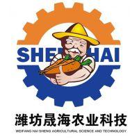 种子干燥编织机价格|潍坊种子干燥、编织机|种子包衣机产品信息