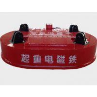 椭圆起重电磁吸盘 来山东鲁磁工业科技让您满意而归