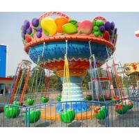儿童玩乐设施西瓜飞椅 迷你小飞椅 旋转水果飞椅 广场游乐设备