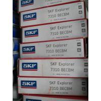 SKF进口轴承6319M/C3VL2071 广州批发