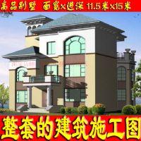 上海恒大田园农村房屋设计图