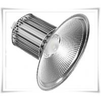 醒义股份LED大功率工矿灯节能40%-60%