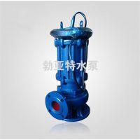 勃亚特水泵厂家诚供WQ型潜水式不锈钢泵 无堵塞排污泵 自动节能