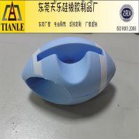 【天乐硅胶】 手机配件硅胶扬声器 环保安全硅胶 橄榄球型扬声器