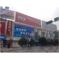渭南华阴市太华路山峰商场楼顶大牌