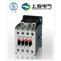 RMK300-30-22上海人民电器厂(上联)交流接触器