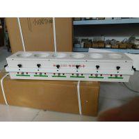 金祥龙专业生产COD环保专用电热套