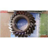 厂家供应耐磨伞齿轮 低碳合金钢伞齿轮 伞齿轮批发