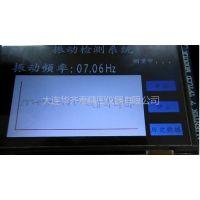 供应HVM-C起重机动刚度检测仪/低频振动检测仪