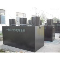 WSZ-8.5宜宾一体化养殖污水处理设备地埋式污水处理设备九洋
