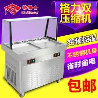 奇博士炒酸奶机 商用炒泰式冰淇淋卷机 炒冰机 商用双控双压炒冰粥机 炒奶果机