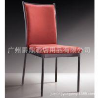 爵鼎爵鼎餐桌椅特价供应餐椅不锈钢餐厅椅子酒店宴会餐桌椅