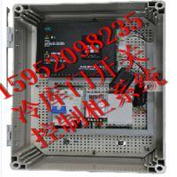 苏州厂家供应快卷门一体机冷库门自动门平移门低压电器控制柜