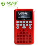 不见不散LV290老人插卡音箱收音机便携迷你音响MP3点歌外放随身听