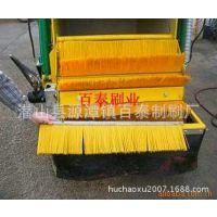 百泰刷业厂家热销 扫路车方块刷 条刷扫路刷