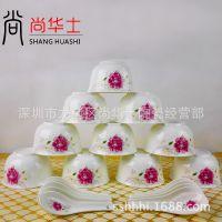 尚华士陶瓷餐具套装 20头十全十美碗勺 花型碗勺 礼品手提彩盒装