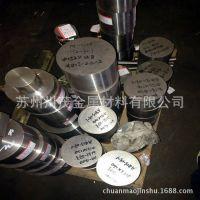 厂家直销DT4E,DT4C电工纯铁,工业纯铁,电磁纯铁冷拉圆钢