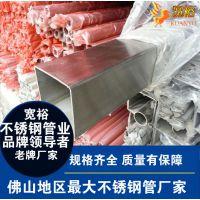 广东55*20*1.5不锈钢矩形管