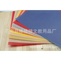 艺术纸描图纸120克彩色硫酸纸拷贝纸A410色一包