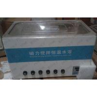 磁力搅拌恒温水浴锅EMS-50