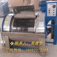 泰顺水洗机多少钱100kg节能高效干衣机