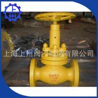 厂家直供上海上州 无泄漏氢气专用阀 无泄漏高压阀门直通式 手动
