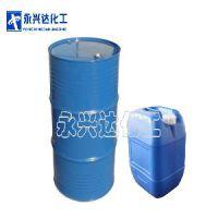 环保工业酒精|无水酒精|深圳永兴达化工供应