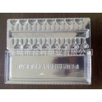长期供应供应医用塑料托水针剂塑托食品托盘电子塑料托吸塑托盘