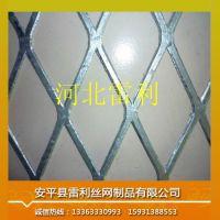 钢板网用于抹墙效果会更好|墙体更加结实抹墙粉墙钢板网片