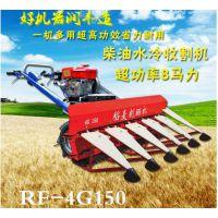 农用汽油割晒机 家用水稻收割机 手扶式割晒机价格