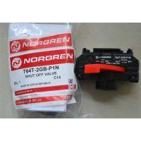 NORGREN/诺冠 T64T-6GB-P1N截止阀 英国品质原装正品[上海道墨科技总代理]