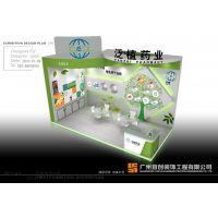 展览馆室内设计效果图、展览馆室内设计方案、文化展览馆室内设计