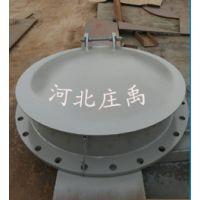 供应河北鑫鼎优质钢制圆拍门PM-¢800mm