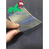 微孔筛板网/不锈钢微孔筛板网现货/0.2mm微孔筛板网供应