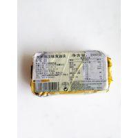 法国进口总统牌淡味黄油块200g 无盐黄油 动物黄油