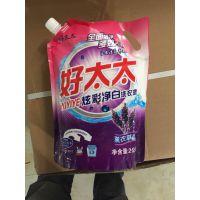 500克洗衣液包装袋 洗衣液洗嘴自立袋 厂家定制