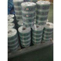 专业定制 复合膜 OPP全自动卷膜 食品级包装膜 自动包装卷膜价格