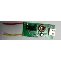 供应QC3.0协议车充方案-NT6008