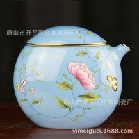 唐山骨瓷手绘创意茶具套装茶壶茶杯茶盘可定制高档礼品功夫茶道