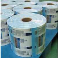 厂家供应食品包装机用镀铝膜 河北宁晋金衣包装