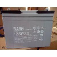 供应意大利非凡蓄电池 12SP235型号/现货