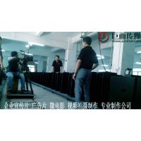 深圳视频拍摄制作|深圳大朗视频拍摄制作技术精湛质量好巨画传媒