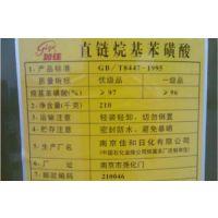 四会市磺酸、东仕化工(图)、南京一厂原装磺酸