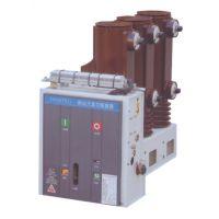 供应VS1 侧装式户内高压真空断路器博时达电气