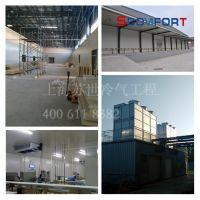 供应上海苏世冷气工程医药冷库设计-80~-5℃ 超低温制冷设备安装 恒湿恒温冷库设计建造