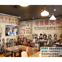 复古怀旧革命主题大型壁画 特色烧烤火锅店饭店无纺布墙纸壁纸批发商米诺