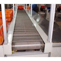 风冷网带输送机|网带输送机价格|生产定做各种网带输送机