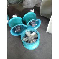 FBT35-11酒厂防爆防腐轴流风机